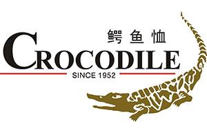 香港鳄鱼恤皮具男士真皮手袋系列的最佳合作伙伴——广州旭源真皮皮具加工厂家