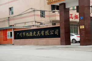 广州白云区皮具厂