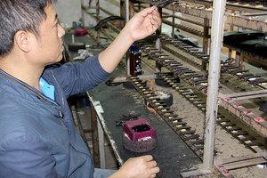 皮具制造厂